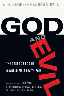 Essays on the existence of god
